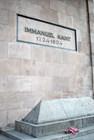 Гробница Канта