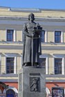 Основатель города Ярослав Мудрый