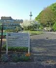 Ботанический сад франкфуртского университета