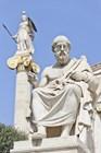 Платон перед Национальной академией