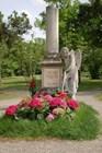 Могила Моцарта на кладбище Святого Марка