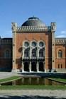 Здание Венского военно-исторического музея