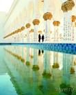 Внутренний двор Великой Мечети шейха Зайда