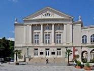 Городской театр в Бадене