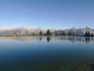 Озеро Вильдзе