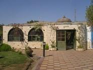 Ресторан в Ganet Sinai