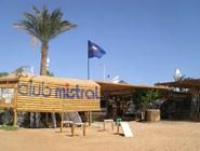 Серф-станция Club Mistral