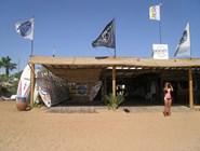 Серф-станция Planet Windsurfing