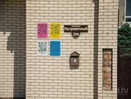 Как и везде в Анапе, на домах станицы благовещенская есть QR-коды для туристов