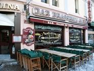 Швейцарское кафе на французском курорте