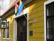 Музей Имре Варги