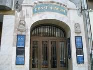 Музей Эрнста