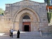 Церковь Успения Богородицы в Гефсимании