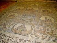 Мозаика подземной церкви Св. Елены в Храме Гроба Господня