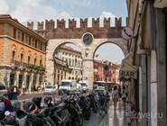 Ворота Portoni della Bra на Пьяцца-Бра