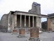 Помпеи. Развалины Веспасианского храма
