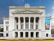 Комплекс Латвийской национальной оперы