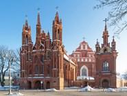 Костел св.Анны с бернардинским монастырем