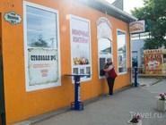 С общепитом в Кучугурах проблем нет