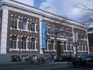 Музей, Роттердам