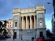 Филиал музея Прадо напротив парка Ретиро в Мадриде