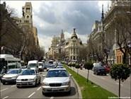 Проспект Каррера в Мадриде