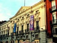 Театр Эспаньол в Мадриде