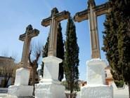 В центре Гранады