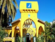 Туристический информационный центр в Малаге