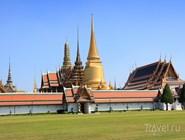 Территория Королевского Дворца и Храм Изумрудного Будды