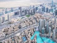 Вид со смотровой площадки Burj Khalifa