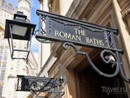 Вывеска над входом в комплекс Римских терм