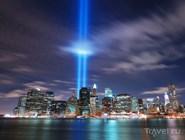 Световые лучи на месте Всемирного торгового центра, разрушенного 11 сентября 2001