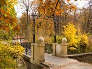 Мост в парке Кисловодска