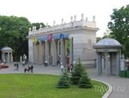 Парк Горького, главный вход