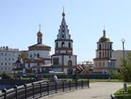 Города России: Иркутск