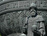 Фрагмент памятника «Тысячелетие России»