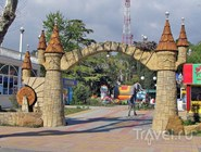 Парк отдыха и культуры