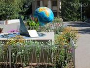 Сад у планетария