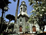 Центральные кварталы Санта-Крус-де-Тенерифе