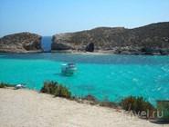 Лагуна на Мальте