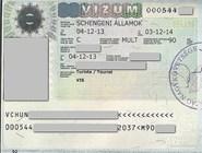 Венгерская шенгенская виза