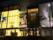 Торговый центр в Сингапуре