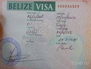 Виза, выданная на границе