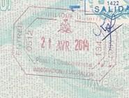Въездной штамп Гаити