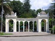 Сухумский Ботанический сад. Главный вход