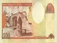 RD$100 реверс, 2000-2001