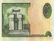 RD$10 реверс, 2000-2001