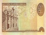 RD$20 реверс, 2000-2001