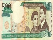 RD$500 аверс, 2000-2001